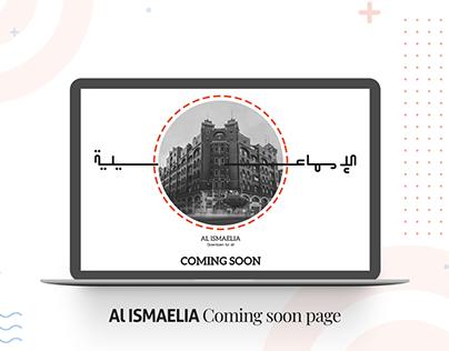Al-ISMAELIA Group Coming Soon Page | UI/UX