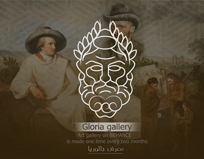 """Logo Gallery"""