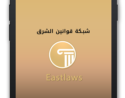 Mobile Eastlaws