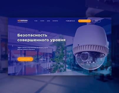Security | Web site design
