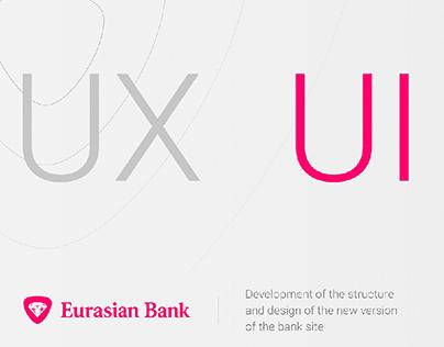 UX/UI design site Eurasian Bank