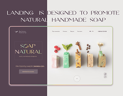 Landing page for SOAP NATURAL