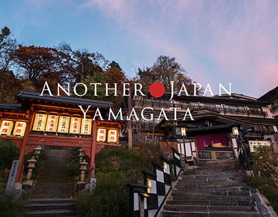 Japanese Ryokan website
