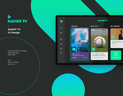 SMART TV UI Design (NAVER TV 네이버 TV)