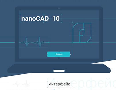 nanoCAD 10
