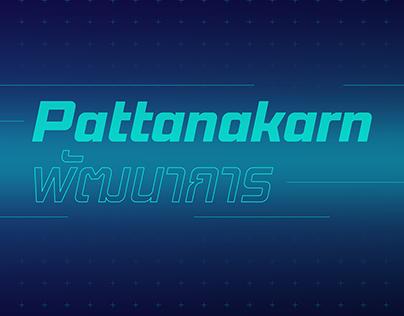 Pattanakarn Font