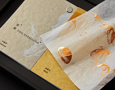 Foil Catalgoue+|Print Design