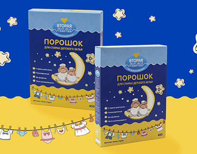 Вторая мама | Package redesign, baby care products