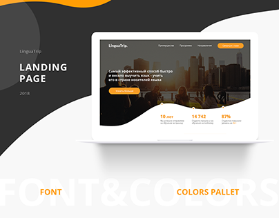 Landing • LinguaTrip • Web • Design • Layout