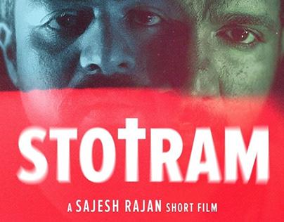 STOTRAM   Malayalam Short Film 2019