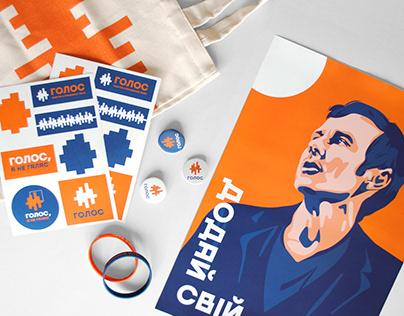 """VOICE"" Political branding"