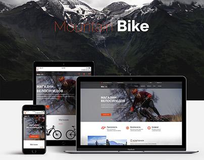 Mountain Bike - Online Shop