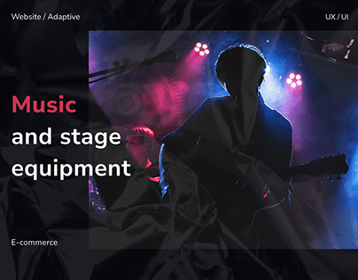 Music and stage equipment online store. E-commerce