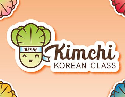 Kimchi Korean Class Logo