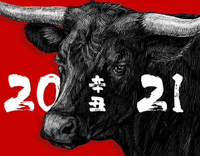 Year of OX 2021