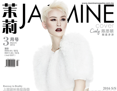 Jasmine Magazine