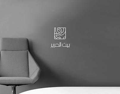 Beit Al-Harir - Rebranding - Full stationary.