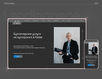 Landing Page- Accounting services