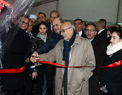 Official opening of the Naameh Power Plant