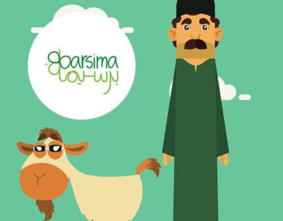 Barsima Animation video