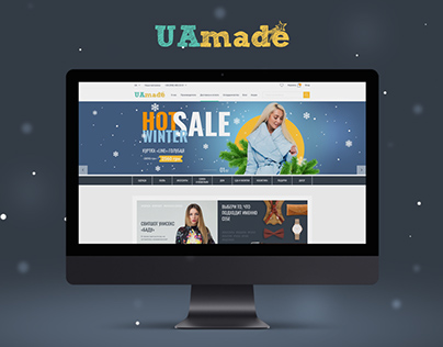 UAmade redesign