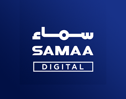 Samaa Digital Some of works
