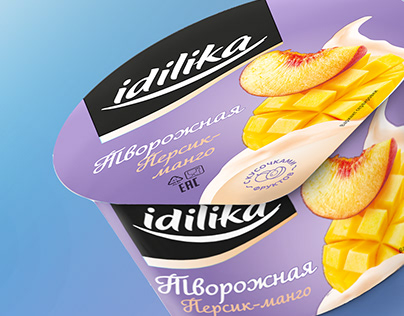 Idilika is the perfect dessert for any moment!