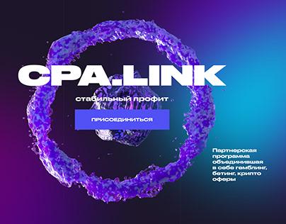 Landing CPA LINK