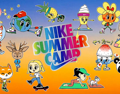 Nike Summer Camp 2020
