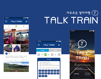 TALK TRAIN
