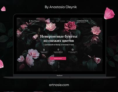 Дизайн лендинга Доставка цветов Landing Page Flowers