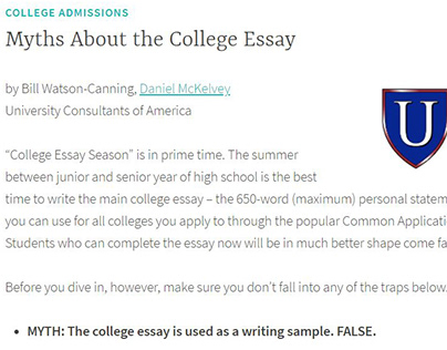 Myths of the College Essay (blog post)