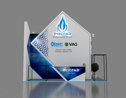 РОСГАЗ на выставках Рос-Газ-Экспо