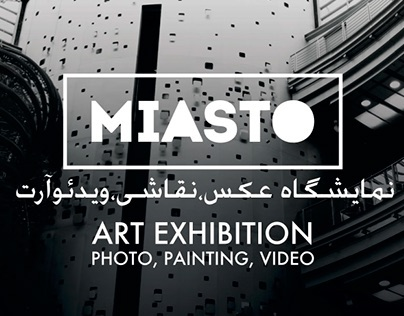 MIASTO exhibition poster