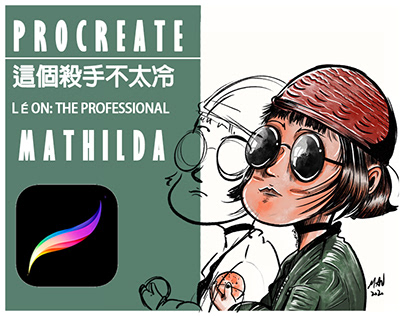 【Procreate】How To Draw Mathilda