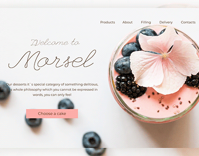 """Confectionery """"Morsel"""""""