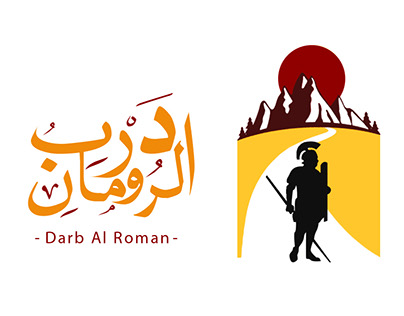 The Roman road logo