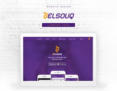 Belsouq-Supermarket-Mobile-APP-Landing-Page