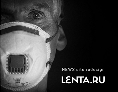 News site redesign LENTA.RU