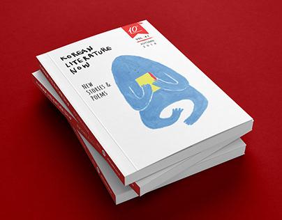 Korean Literature Now Magazine