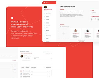 Платформа для веб-агентства