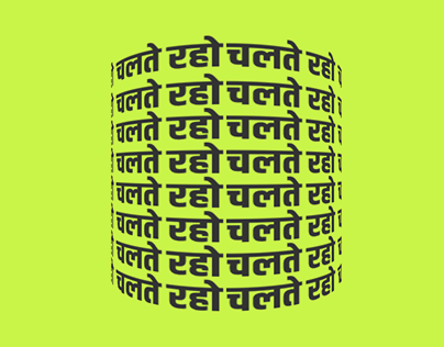 Kinetic Typography - 01