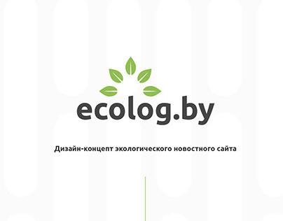 Environmental news site. Design concept.