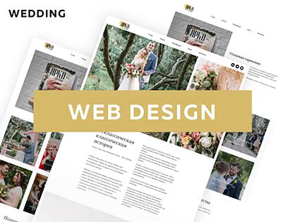 Website Wedding Organization