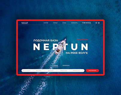 Neptun | Website