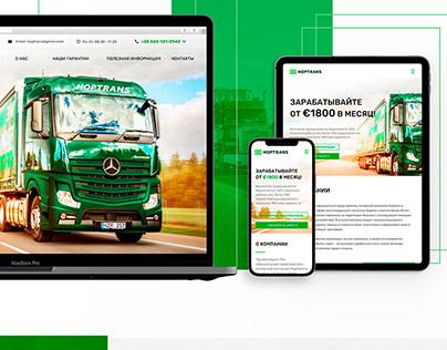 Hoptrans company website