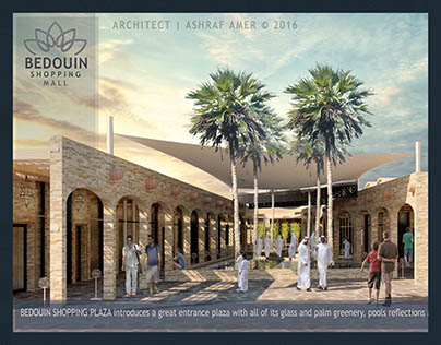◎ Bedouin Shopping Mall