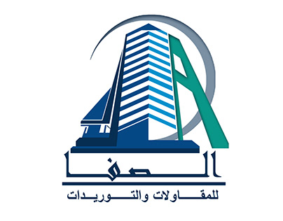 AL-Safa CO. LOGO