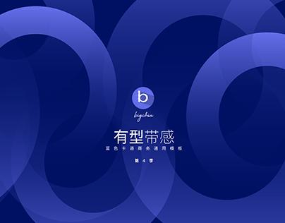 Blue business universal ppt template