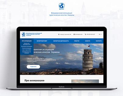 ВАТАУ - Всеуркаинская ассоциация туристических агентов